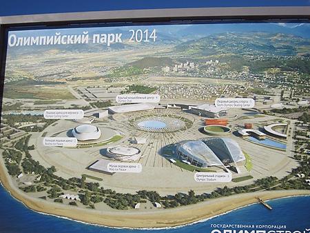 Olympia 2014 sotschi thomas bach gibt russland klare botschaft mit